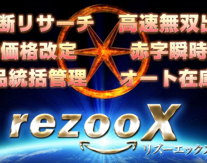 RezooX
