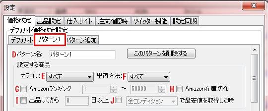saitekika3