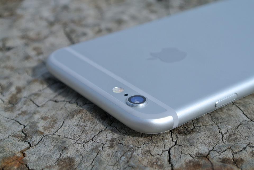 せどりキング iphone